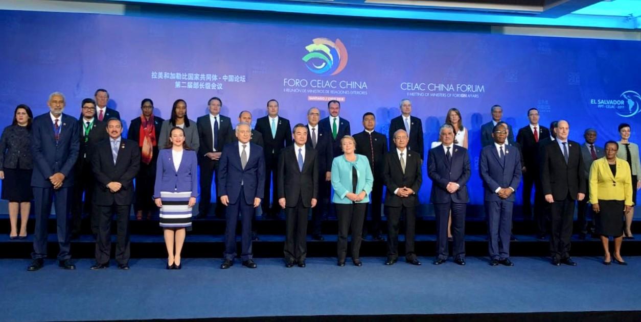 Videgaray asiste a la II Reunión de Ministros de Relaciones Exteriores del Foro CELAC-China || EHN