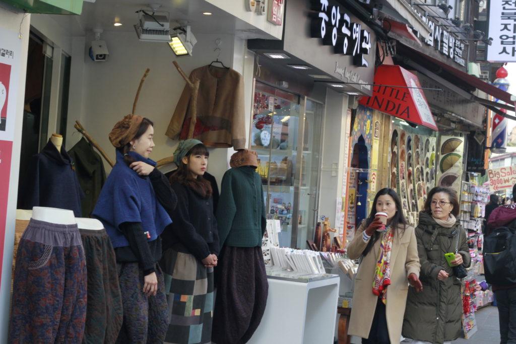 Destino…. Seúl, Corea del Sur